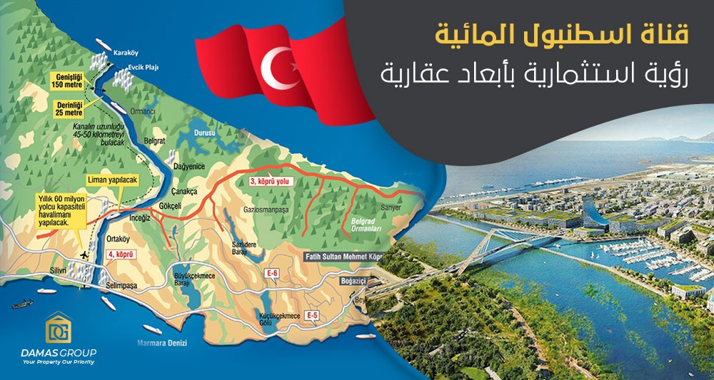 Istanbul Water Canal ... an investment vision with real estate dimensions