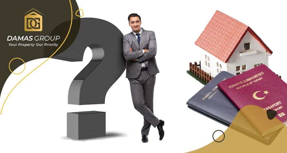 الاسئلة الشائعة عن تعديلات قانون الحصول على الجنسية التركية من خلال الاستثمار