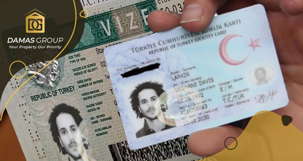 كيفية الحصول على الجنسية بعد الإقامة في تركيا لمدة 5 سنوات؟