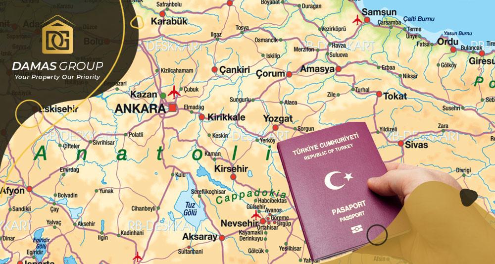 حالات منح الجنسية التركية بصورة استثنائية
