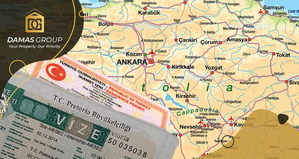الفيزا والإقامة والجنسية التركية