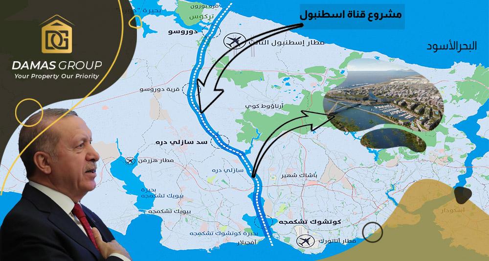 قناة اسطنبول .. الحلم المجنون لأردوغان