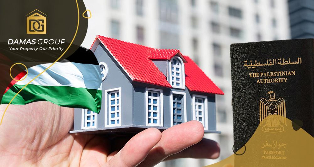 آلية تملك أصحاب الوثائق الفلسطينية في تركيا